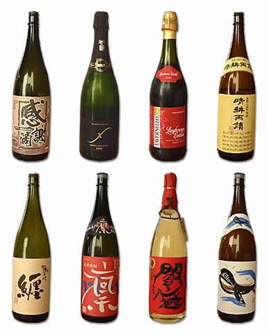 日本酒 焼酎 ワイン各種